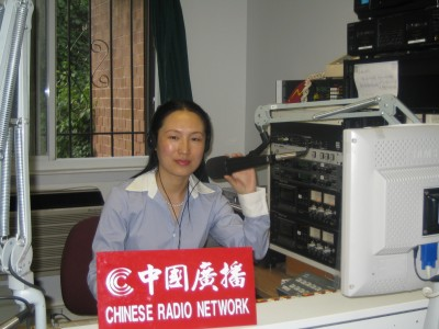 Feng Shui Master Zhi Hai on NY Chinese Radio