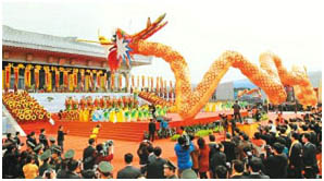 HuangDi Ceremony