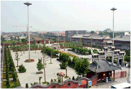 HuangDi Ceremony Town