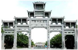 HuangDi-Memorial