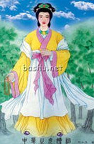 HuangDi Wife, Feng Shui, Emperor's Walk