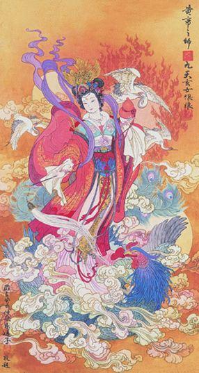 Huang Di's Teacher Universal Pheonix Lady