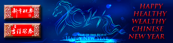 Welcome and a very happy New Year to all my friends, clients and all