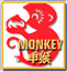 Monkey zodiac sign 2014 predictions