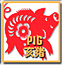 Pig zodiac sign predictions