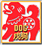 dog zodiac sign 2016 predictions