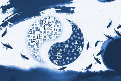躲春2-blue