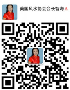 zhihai-qr-code-we-chat-with-title
